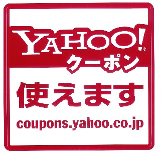 yahoo coupons2